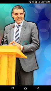 Dr Mohamed El Faid | الدكتور محمد الفايد - náhled