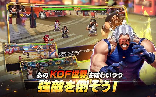 THE KING OF FIGHTERS '98UM OL 1.2.3 screenshots 4