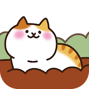 Nekohatake - unwind field in cat training -