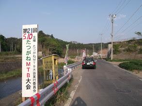 Photo: 朝、田束山へ向う途中。