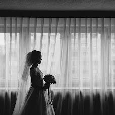 Wedding photographer Slava Sneg (sneg84). Photo of 06.09.2016
