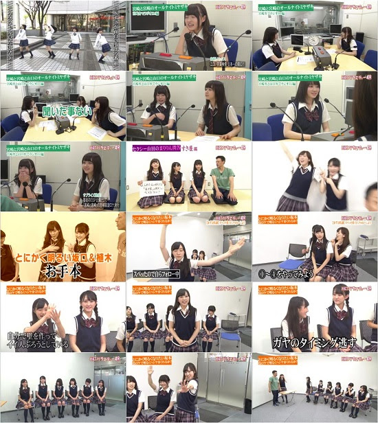 (TV-Variety)(720p) HKT48 – HKTバラエティー48 ep38 150725
