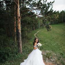 Wedding photographer Alina Milekhina (am29). Photo of 07.06.2018