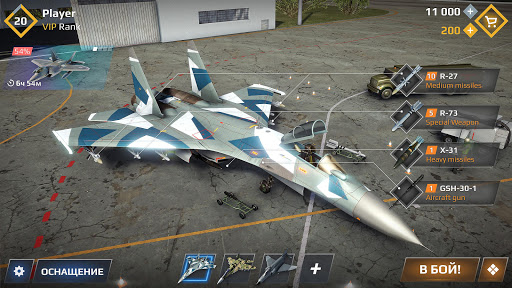 Sky Combat: war planes online simulator PVP screenshots 8