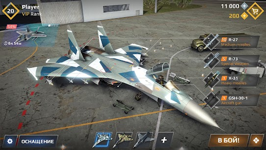 Sky Combat: war planes online simulator PVP Mod Apk Download For Android and Iphone 8