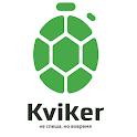 Квикер Курьер icon