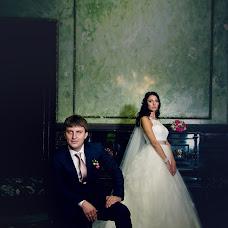 Wedding photographer Remita Moshkova (Remita). Photo of 05.01.2016