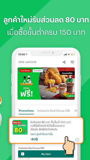 line man - food delivery, taxi, messenger, parcel screenshot 2