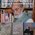 Atash Urdu Poetry with Audio