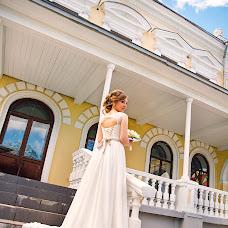 Wedding photographer Darya Pachina (pachinadasha). Photo of 07.07.2016
