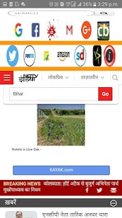 Mathura Browser - náhled