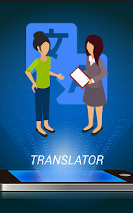 Igbo To English Translator for PC-Windows 7,8,10 and Mac apk screenshot 1