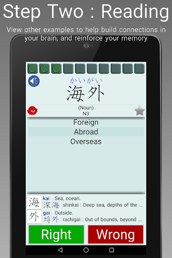 Japanese Kanji Tree 8.4.0 screenshots 18