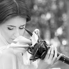 Wedding photographer Irina Buzynna (Veselka23Ira). Photo of 08.06.2016