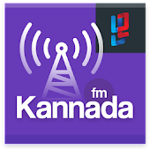 Kannada FM Radio All Online