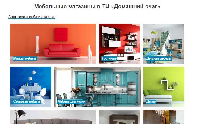 Магазины мебели в Минске Dom35