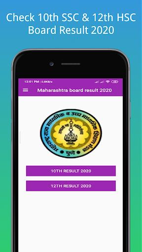 Maharashtra Board Result 2020, 10th 12th  SSC HSC screenshot 3