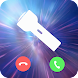 Colorful LED FlashLight - Androidアプリ