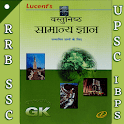 Lucent Objective GK Quiz + Daily Current Affairs icon