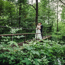 Wedding photographer Tatyana Palokha (fotayou). Photo of 21.03.2018