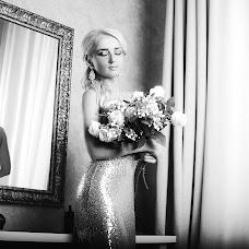 Wedding photographer Ekaterina Us (UsEkaterina). Photo of 06.08.2017