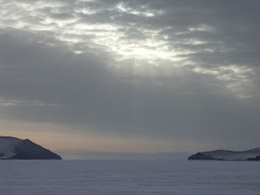 Photo: We see 'Olkhon Gates' a 3km gap between the main land and the island