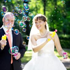 Wedding photographer Vasiliy Chizhov (chizjov). Photo of 13.05.2014