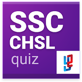 Guide For SSC CHSL 2017 Exam
