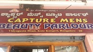 Capture Men's Beauty Parlour photo 1