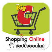 Big C Mobile Shopping