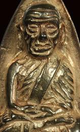 มังกรทองมาแว้วววว พระหลวงปู่ทวด วัดช้างให้ รุ่นสร้างโรงพยาบาลโคกโพธิ์ ปี 2539 เนื้อนวโลหะ (แก่นาค)