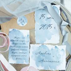 Wedding photographer Mariya Pleshkova (Maria-Pleshkova). Photo of 07.09.2015