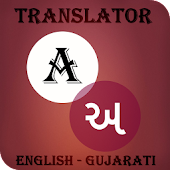 Gujarati-English Translator