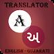 Gujarati-English Translator Download for PC Windows 10/8/7