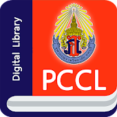 PCCL Digital Library