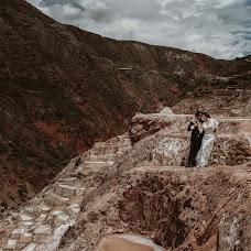 Fotógrafo de bodas Eduardo Calienes (eduardocalienes). Foto del 06.03.2019