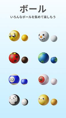 Brain Dots 2 (ブレインドッツ2)のおすすめ画像5