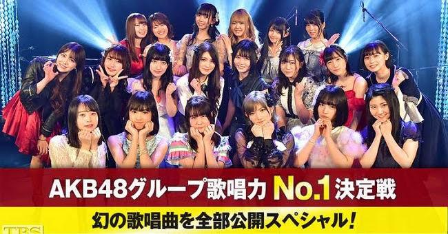 190302 (720p+1080i) AKB48グループ歌唱力No.1決定戦 幻の歌唱曲を全部公開スペシャル!