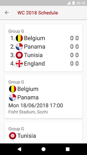 ud83cudfc6World Cup 2018 Schedule 2018.1.17 screenshots 3