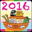 2016 中国假期年历 China 中国假期 新农历对照