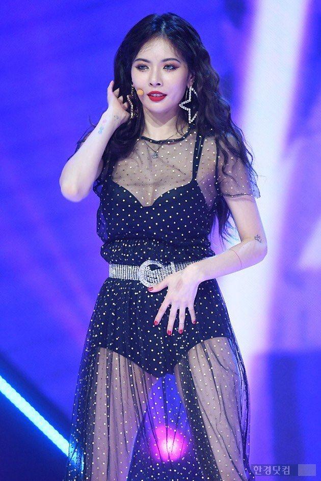 hyuna hair 81