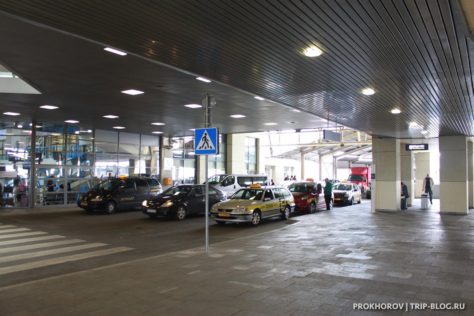 аэропорт Вильнюса место для курения