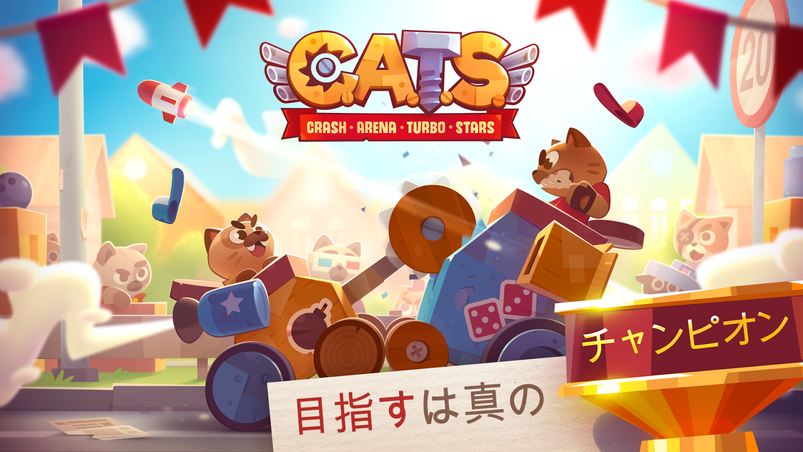CATS: Crash Arena Turbo Stars- スクリーンショット