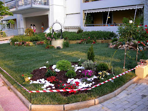 Photo: The Athens Olympic Village - Garden - Κήπος 6