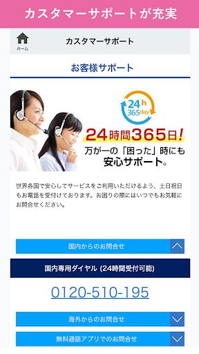 GlobalWiFi 2.0.25 Windows u7528 5