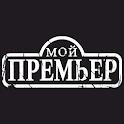 Мой Премьер. Такси Норильск icon