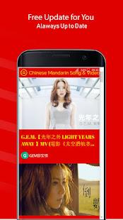 Download Chinese Mandarin Songs & Videos For PC Windows and Mac apk screenshot 6