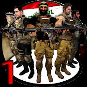 ابطال العراق الجزء 1
