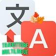 Traduttore multilingue - traduci testi e frasi file APK for Gaming PC/PS3/PS4 Smart TV