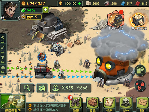 Wasteland Lords filehippodl screenshot 9